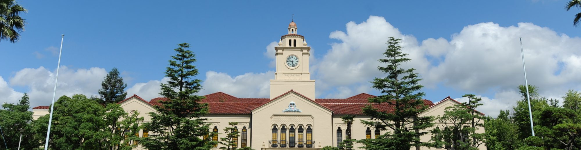 関西学院大学社会心理学研究センター